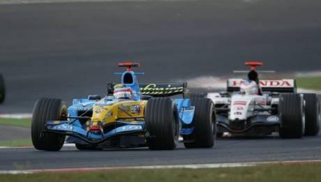 Grand Prix of Turkey 2005
