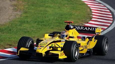 Grand Prix of Japan 2005