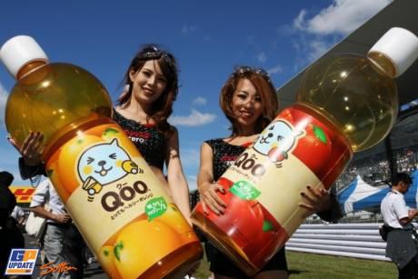 The Coca Cola Zero Girls