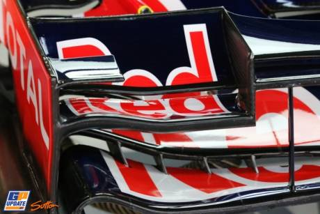 Front Wing End Plate for the Red Bull Racing RB8