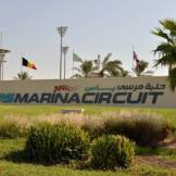 The name of the Circuit