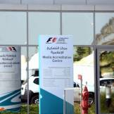 The Media Accreditation Centre