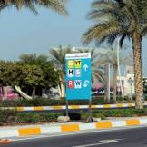 A view on Yas Island