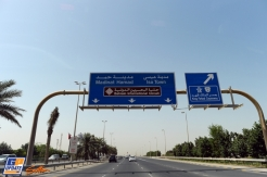 Directions to the Bahrain International Circuit