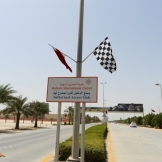 The entrance to the Bahrain International Circuit