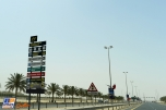 Directions to Various Areas on the Bahrain International Circuit