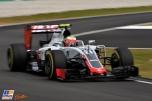 Esteban Gutiérrez, Haas F1 Team, VF-16