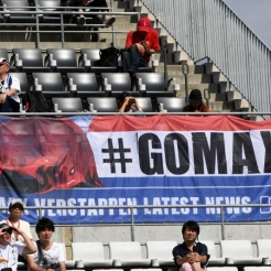 #GOMAX; The Max Verstappen Fanclub Flag