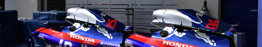 Engine Covers for the Scuderia Toro Rosso STR13