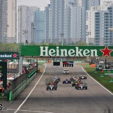 The Start of The Race