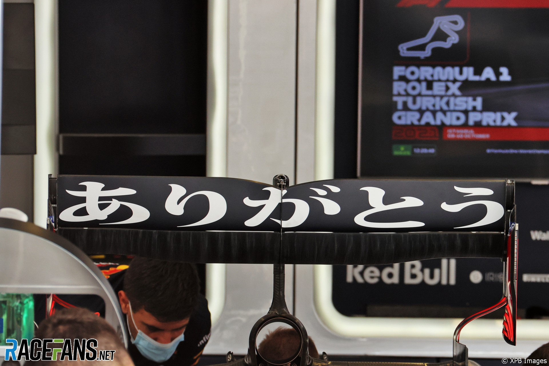 The New Livery for the Red Bull Racing RB16B